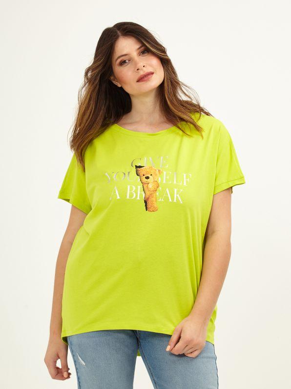 Μπλούζα t-shirt lime με στάμπα