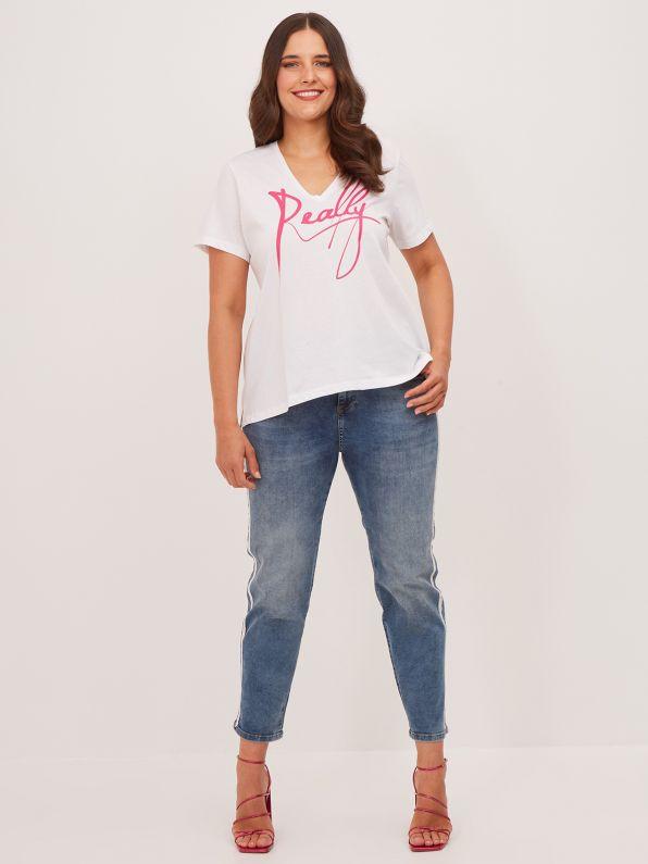 Μπλούζα βαμβακερή με στάμπα 'Really'