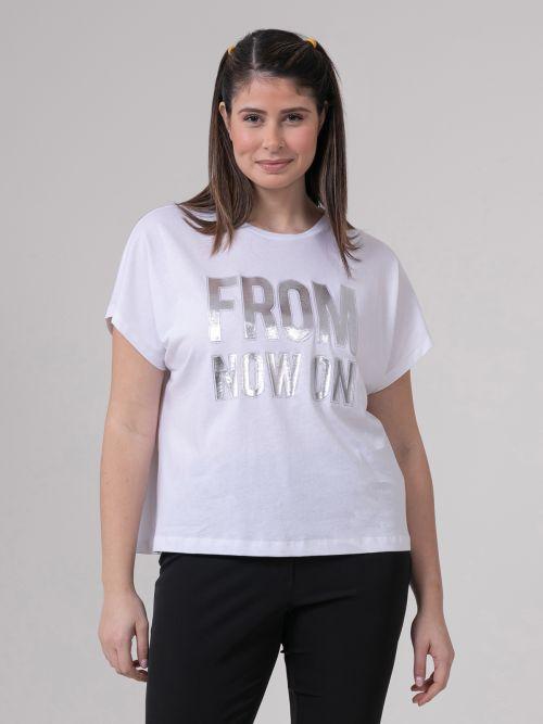 Μπλούζα βαμβακερή 'From Now On'