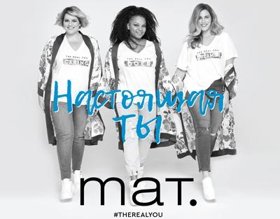 MΑΤ @ Fashion Shows around the world