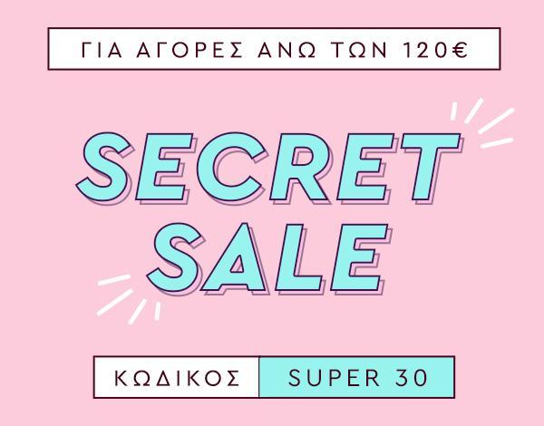 Secret Sale -30% σε αγορές άνω των €120!