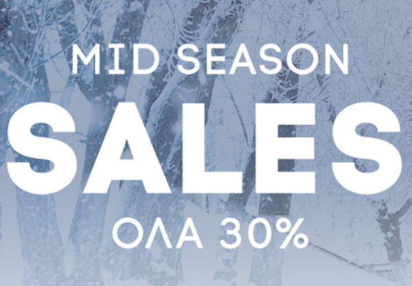 Mid-Season Sales