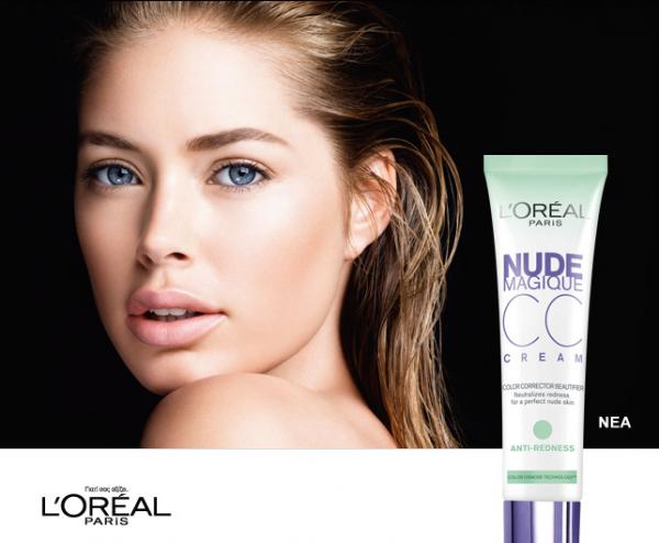 CC Cream L'Oréal Paris