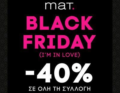 Black Friday...I'm in Love