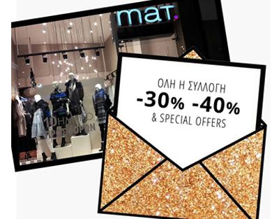 Mat. Special Offers