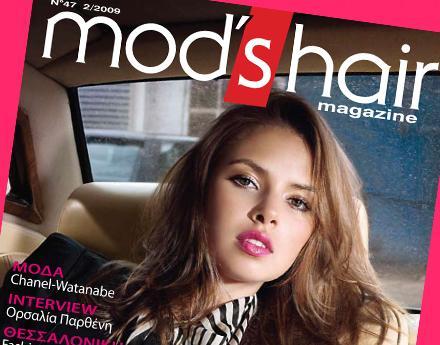 MOD'S HAIR magazine