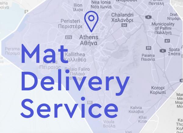 Νέα υπηρεσία mat. delivery για άμεσες παραδόσεις σε όλη την Αθήνα!